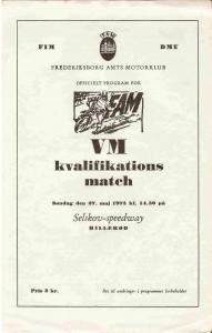 Selskov 270573